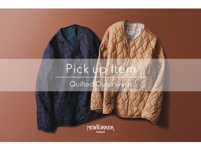 """ニューヨーカー ウィメンズ「PICK UP ITEM""""Quilted Outerwear""""」を紹介する特集コンテンツを公開。"""