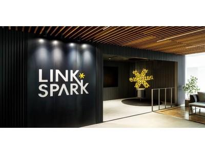 お客さまのデジタルトランスフォーメーションを加速させる共創ラボ「LINKSPARK NAGOYA」の設立について