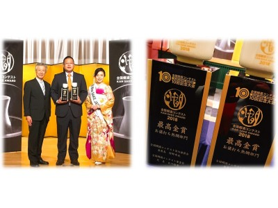 佐賀県鹿島市の老舗酒蔵が全国燗酒コンテストで入賞率5、6%の最高金賞をダブル受賞!!
