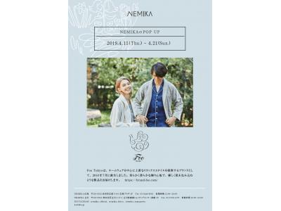 ライフスタイルブランド『Foo Tokyo』×コンセプトストア『NEMIKA』ポップアップショップ開催のお知らせ