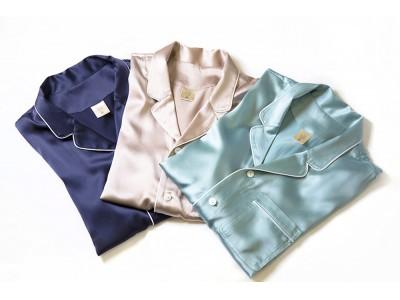 おうち時間に心安らぐルームウェアを。4月20日よりオンラインストアにて「日本の伝統色」3色をモチーフにしたシルクパジャマを新発売
