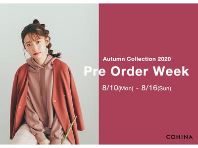 小柄女性向けブランド『COHINA』がブランド初となる2020年秋コレクションルックの公開と合わせ、新作アイテムのプレオーダーをスタート
