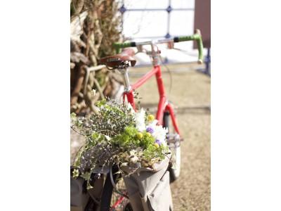 スイスの自転車ブランド「BRUNO」とホテル・アンドルームス名古屋栄がコラボレーション