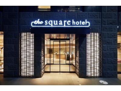 Go To トラベル併用で、ザ・スクエアホテル金沢1泊2食付き3,250円から!