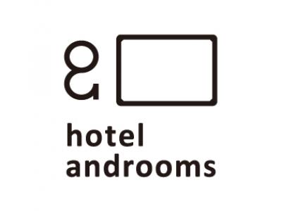 一泊のストーリーを充実させる「&」があるホテル 「ホテル・アンドルームス大阪本町」2017年4月27日オープン