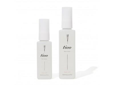 化粧品EC「NOIN」が自社開発ヘアオイル「Tioo」をユーザー1,000名の声を元にリニューアルし、4月27日に新発売