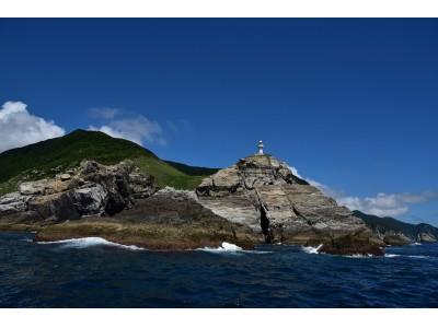 五島列島ジオパーク構想 ロゴマーク募集