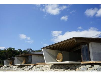 奄美大島に ハイエンド向けヴィラ形式の宿泊施設「伝泊 The Beachfront MIJORA」を2019年7月10日 オープンします。
