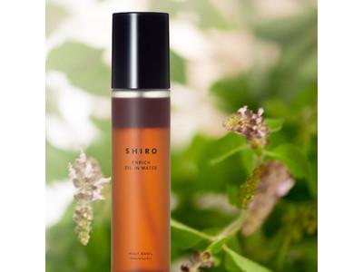 甘く芳醇に香り立つ、旬の「ホーリーバジル」を使用したオイルインウォーターが、10/28(木)より数量限定で登場。