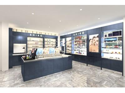 11/20(水) SHIROが、伊勢丹新宿店本館1階=化粧品「ジャパンメイク」ゾーンにリフレッシュオープン。来年デビューするリップアイテムの先行発売や、ボディコロンセットの限定発売を実施。