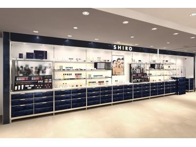 2/1(土)SHIRO 博多阪急店をオープン。ミニサイズの『サボン ボディコロン』を数量限定販売。それに先駆け、1/22(水)から期間限定「SHIRO POP UP STORE」を開催。
