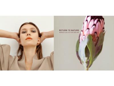 自然本来の、大胆かつ繊細な色彩の調和を描いた『SHIRO メイクアップコレクション 2020 AW』が9/10(木)に新登場。目元をケアする美発色アイシャドウの新色や、カラーマスカラ、リップに注目。