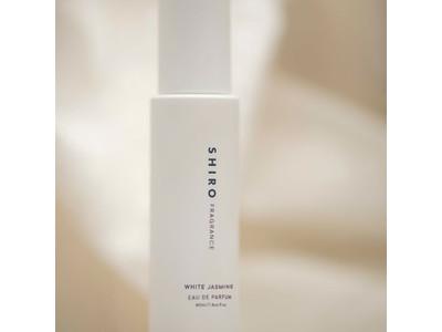"""お客様の声から誕生し、さらに洗練された """"復刻してほしい香り No.1""""。きりっと澄み渡る空気にやわらかく広がる『ホワイトジャスミン』が11/12(木)オンライン限定発売。一部百貨店ECで先行発売。"""