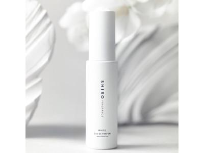ホワイトリリーやホワイトティーを基調にした、涼しげな透明感を纏う『ホワイト』の香り。4/28(水) 午前10時より、オンライン限定で予約受付開始。