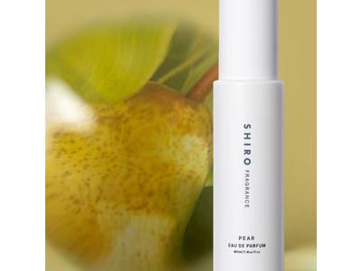 熟し始めのみずみずしい洋梨の甘さと、フローラルが贅沢に香る限定フレグランスシリーズ『ペアー』が8/12(木)より再登場。シリーズ初、『ハンド美容液』も新発売。