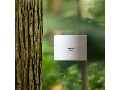 木々の中で森林浴をしているような気分に。SHIRO初のヒノキ・ヒバのアイテムが、リブランディング後初のバスソルト『ヒノキ バスソルト』、どこでも便利な『ヒバ スプレー80』となって新登場