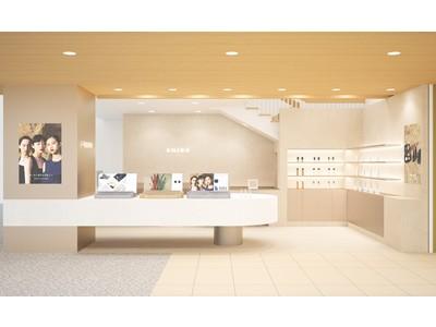 9/3(金)SHIRO NEWoMan新宿店が移転オープン。大きなカウンターを中心とした開放感のある、気軽に立ち寄りやすい1階に移転いたします。