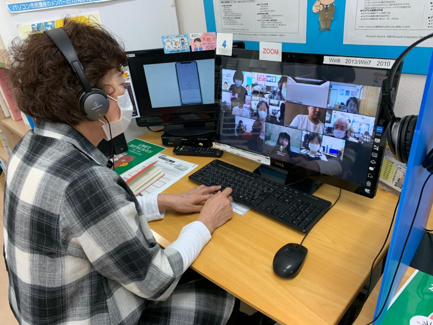【パソコン市民講座】コロナ禍でもシニア世代へ最新ICTの学びを!3,000名以上が参加!Zoomで楽しむ特別イベント開催