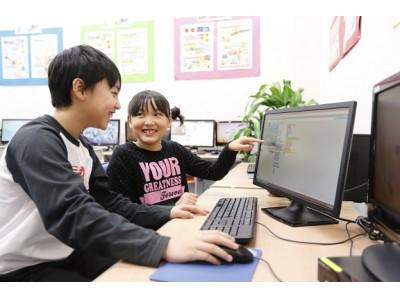東京都文京区の小学生対象 プログラミング体験講座実施~2020年度 プログラミング必修化目前 先取り体験~