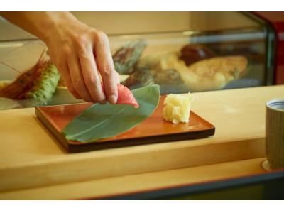 【ホテルディナー】大和屋三玄 白金台(シェラトン都ホテル)で寿司シャンデート!…