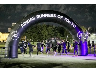 【ランニングの新体験を提供するadidas Runners of Tokyo】 次世代型ランニングフェス『TOKYO RUN+ 5 CHALLENGE』開催