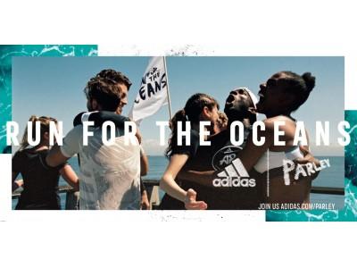 「RUN FOR THE OCEANS(ラン・フォー・ジ・オーシャンズ)」再び