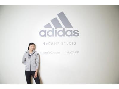 アディダスウィメンズアンバサダー榮倉奈々さんが一般参加者とともにトレーニング!トレーニングを長く続ける秘訣は「生活の動線の中にトレーニングを取り入れること」 adidas MeCAMP STUDIO