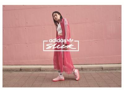 365日自分らしくいたい女性のために フェミニンでカラフルなクラシックスニーカーが新登場 adidas SLEEK (アディダス スリーク)