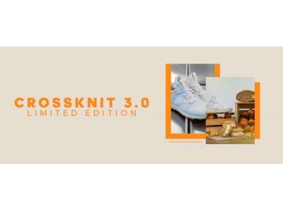 アディダスゴルフ、「メジャー初戦開幕記念」数量限定シューズ第2弾「CROSSKNIT 3.0 LIMITED EDITION」を4月1日に発売