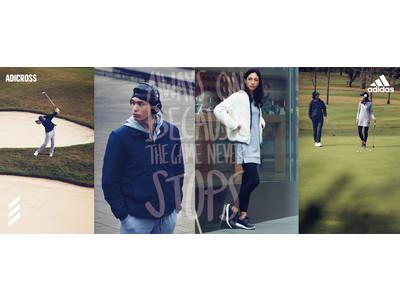 """""""#街でも着れる"""" アディクロス2020年秋冬コレクション「#趣味でも着れる」をコンセプトに、ゴルファーだけでなく、誰もが、いつでも、どこでも楽しめるラインナップ"""