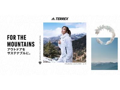 アウトドアをサステナブルに。アディダス アウトドアから2021年秋冬新作コレクション登場「ADIDAS TERREX ハイキングコレクション」