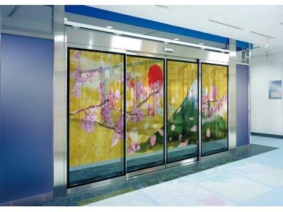 ナブテスコと凸版印刷、自動ドアで空間演出