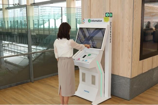 凸版印刷、鉄道事業者7社連携によるAIを活用したお客様案内の実証実験に参加