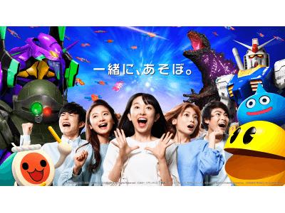 アニメとゲームに入る場所「MAZARIA(マザリア)」 池袋・サンシャインシティに2019年7月12日(金)グランドオープン