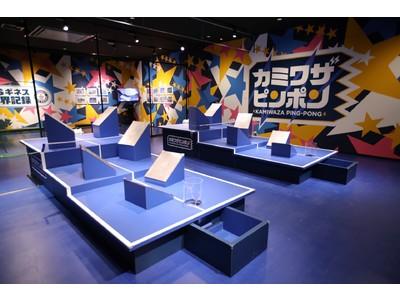 ヤバすぎスポーツで世界一へ! ギネス世界記録(TM)に挑戦できる日本初の常設コーナー 『VS ギネス世界記録(TM)』 VS PARK セブンパーク天美店に誕生!