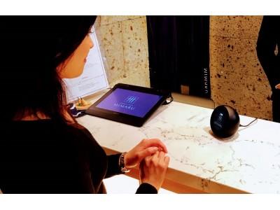 AIスピーカーとチャットボットを活用したITサービスを東京・京都の「APARTMENT HOTEL MIMARU」に初導入