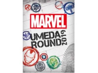 マーベルの世界が梅田のまちに!! 「MARVEL UMEDA ROUND 2019」を開催