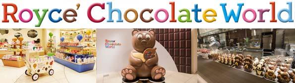 【ロイズ】お得な「生チョコレート S(9粒入)3種セット」を、本日(8月10日)よりロイズ通信販売にて数量限定で販売します。