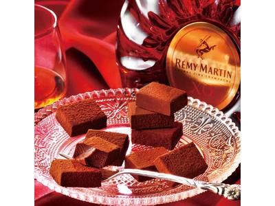【ロイズ】全国の催事に出店!コニャック「レミーマルタン XO」が香る限定の生チョコレートや人気商品を販売いたします。