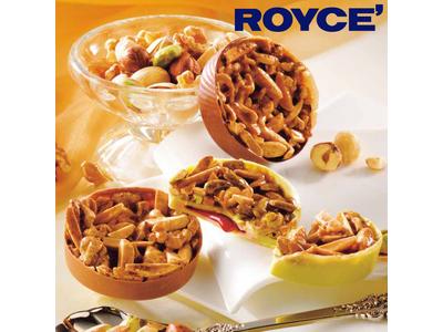 【ロイズ】新登場!フロランタンをチョコレートの器にのせたロイズならではのショコラを期間・数量限定で販売中!
