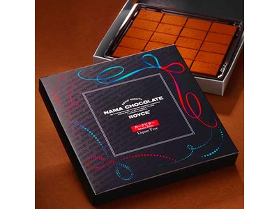 【ロイズ】バレンタインに!「器も食べられる生チョコレート」や、「ティラミスをイメージした生チョコレート」が本日より販売開始!