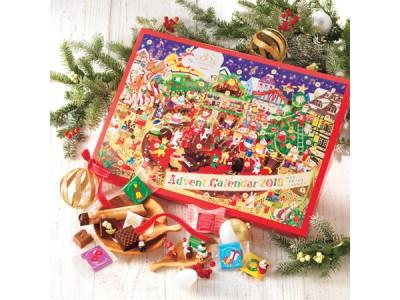 【限定商品】毎年人気!ロイズ アドベントカレンダーなどクリスマス限定商品を2018年11月1日より販売!!
