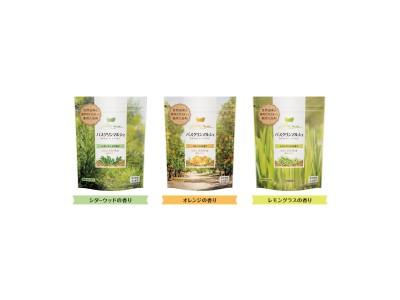 自然由来の原料だけを使用した薬用入浴剤『バスクリンマルシェ』9月3日(月曜日)に新発売
