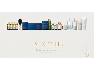 """""""SETH.(セス)""""オンラインストア 2021年1月オープン"""