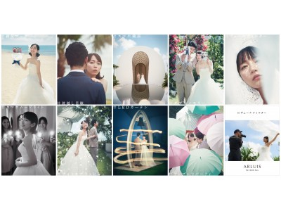 """アイデア満載&誰でも撮れる「映え婚PHOTO 9選」を吉岡里帆さんがレクチャー!~3人に1人はウエディングフォトの「撮影指示書」作成!イマドキの花嫁は写真を大切にする""""映え婚""""~"""