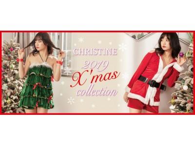 セクシーコスチュームブランド「CHRISTINE」がインスタ映えセクシーシリーズStyleBookCollectionをスタート!