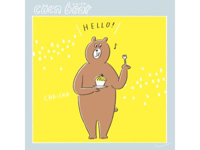 ArtHub.jpとGEEK WONDERSがタッグを組み、ファッションブランドcoenの公式キャラクター「coen bear」をリブランディング!