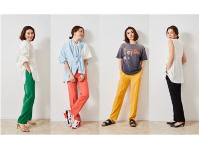 パーソナルスタイリスト 大日方久美子さん × STORY コラボレーション  カラー美脚パンツを発売