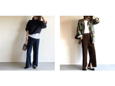 ファッションエディター坪田あさみさん × STORYコラボレーション リラクシングパンツを発売