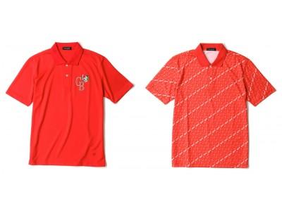 【広島東洋カープ × ゴールデンベア】オリジナルデザインのコラボTシャツ(ポロシャツ)を発売